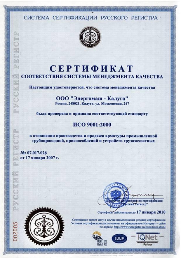 emka-kran-7